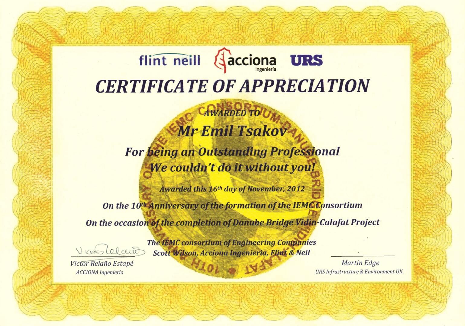 Certificate2012-1